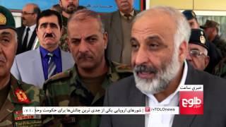 LEMAR News 19 March 2016 /۲۹ د لمر خبرونه ۱۳۹۴ د کب