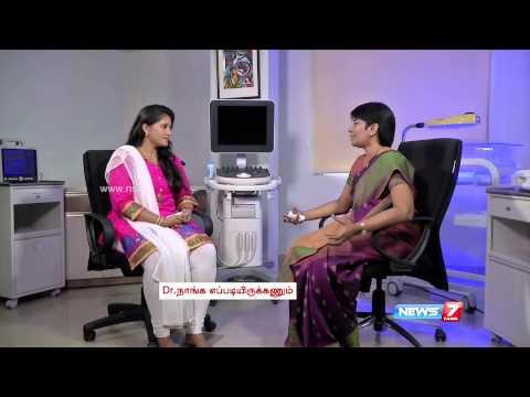 Know your pregnancy: 0 to 3 months   Doctor Naanga Eppadi Irukanum   News7 Tamil