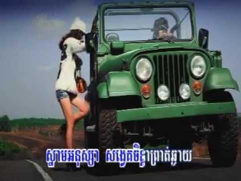 HM VCD Vol 139-03 Dak Dam Cham Son nha-ដាក់ដាំចាំសន្យា-Nov Sinouen