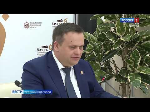 ГТРК СЛАВИЯ Вести Великий Новгород 04 06 20 вечерний выпуск