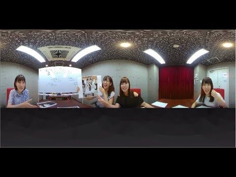 """いつの間にか終わっていたあの""""TⅡラジオ""""がHKT48公式YouTubeチャンネルで復活! TⅡみんなで盛り上げていきます! 今回で6回目の配信です! 今回もどんな話題が ..."""
