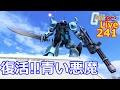 青い悪魔復活!? グフカスタム 他 土曜22:00 週刊ガンオン攻略 #241 Gundamonline wars