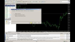 Форекс Индикатор x lines Metatrader