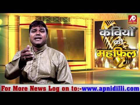 ना नैना दो चार हुए , ना पलकें खुली रुबाई की - कवि निर्दोष कुमार