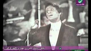 عبد الحليم حافظ - رحماك من هذا العذاب