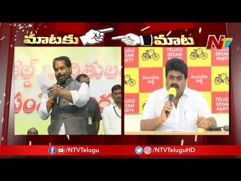 Speaker Tammineni Sitaram And Kona Ravi War Of Words   NTV