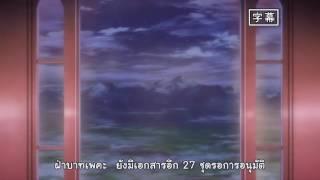 โอตาคุตัวจริงขั้นเทพ ตอนที่ 8 (แบบเต็มเรื่องใต้คริป)