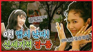 원스터 뉴스데스크 [속보]씨제이-원 열 돌 기념 리미티…