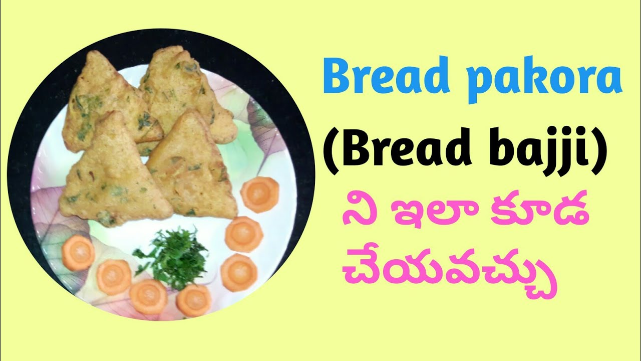 How to cook Bread Bajji (Pakora) in 10 minutes - in Telugu
