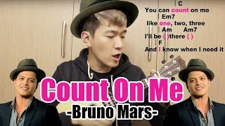 新手不能不學的ukulele歌 Bruno Mars--Count on me [Part 1]
