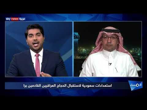 تسهيلات سعودية جديدة استعدادا لموسم الحج  - نشر قبل 8 ساعة