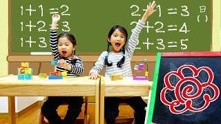 知育おもちゃで学ぶ♪ブロックのパズル・積み木・ビーズコースター♪☆学校シリーズ☆himawari-CH thumbnail