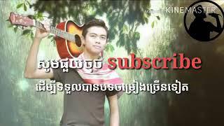🎤🎼Nhac khmer Song [Kham Pang ] KaraoKe lyric Khmer 2018👈