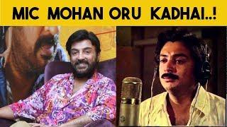 MIC MOHAN KADHAI | Kichdy