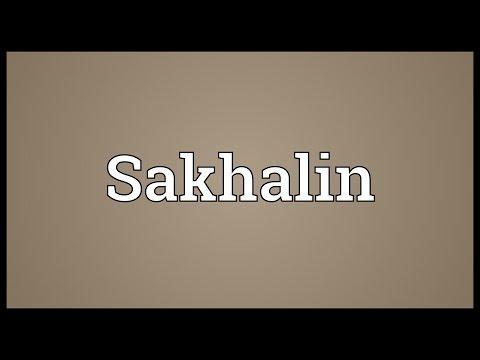 Sakhalin Meaning