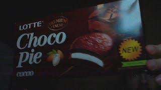 Печенье Choco Pie Lotte Cacao