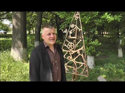 UA: Кропивницький: Металеві конструкції