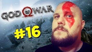 GOD OF WAR Прохождение #16 - ФИНАЛ
