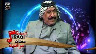 يونس العبودي - سامحيني / Yunis El Aboudi - Samehny