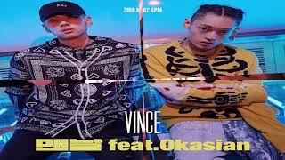 [ Sub Indo ] Vince - Mennal ft Okasian