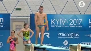 У Києві готуються до чемпіонату Європи зі стрибків у воду 5 канал