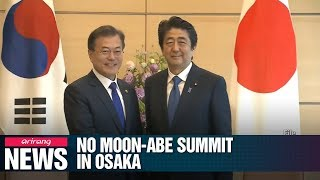 S. Korea, Japan likely to leave G20 Summit without resolving labor dispute