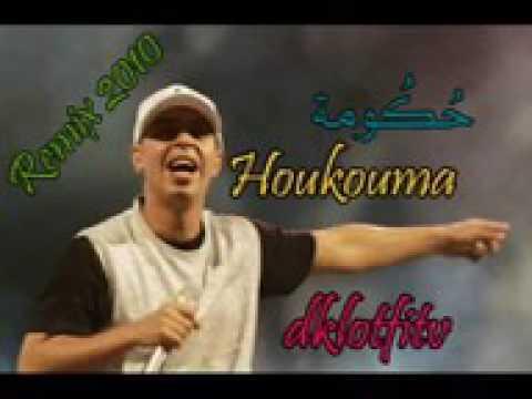 musique de lotfi double kanon houkouma