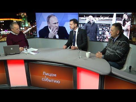 Россия имеет право