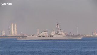 Guided Missile Destroyer of United States Navy.Arleigh Burke-class: USS LASSEN (DDG 82)