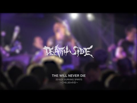 DEATH SIDE / THE WILL NEVER DIE / Burning Sprits