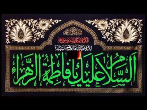 dua e kumail with urdu translation pdf
