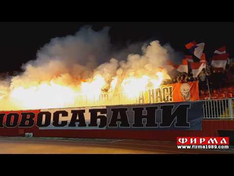 Vojvodina - Mladost (0:0) 5:4 03.06.2020. 1/4 Finala Kupa