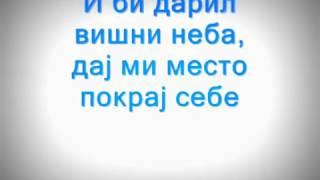 Студена - Тоше Проески