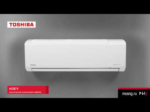 Инверторная сплит-система Toshiba RAS-10N3KV-E/ RAS-10N3AV-E. Видео 2