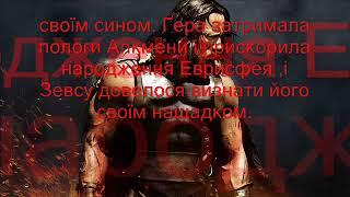 Фильм про геракла