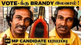 10 litre Brandy Free – MP Candidate