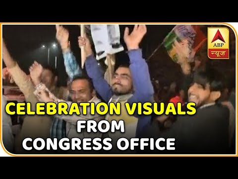 Assembly Election Results: Celebration Visuals From Congress Office In Bhopal | ABP NEWS