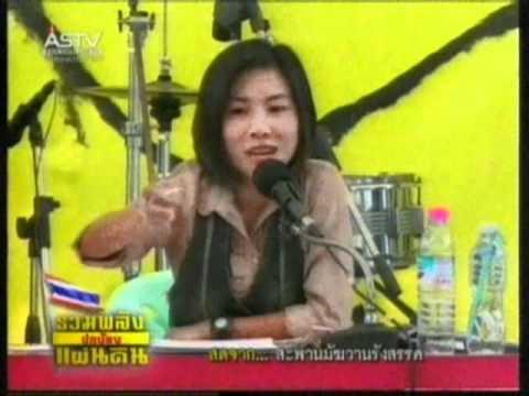 010454 12 00น   พธม ย้ำปฎิรูปการเมืองครั้งใหญ่ เดินหน้าชูโหวตโน ปิดทางนักการเมืองเลว