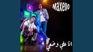 انا علي وضعي (feat. 3enaba)