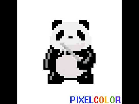 Le Panda Mignon Pixel