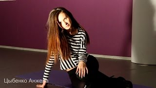 Видеоурок №1|Strip Dance|Тренер - Dangela