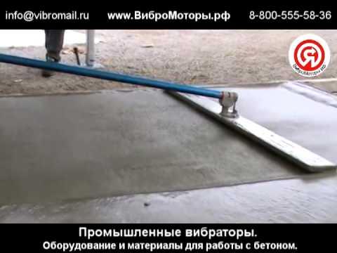 Полутерок для бетона полировка бетона технология