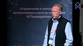 Владимир Лушников. Использование 1С:Документооборот для управления проектом.