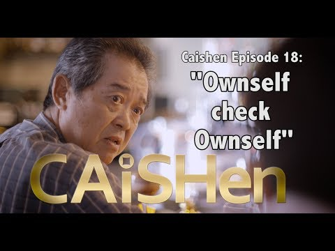 "Caishen ""The God of Fortune"" Episode (18/20)  ""Ownself Check Ownself"""