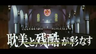 Le Couvent De La Bête Sacrée - SCHOOL OF THE HOLY BEAST (Norifumi Suzuki -1974)