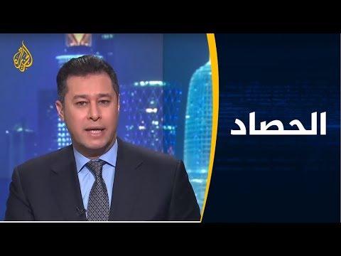 الحصاد- المشاورات اليمنية.. إلى متى سيظل البطء سيد الموقف؟  - نشر قبل 8 ساعة