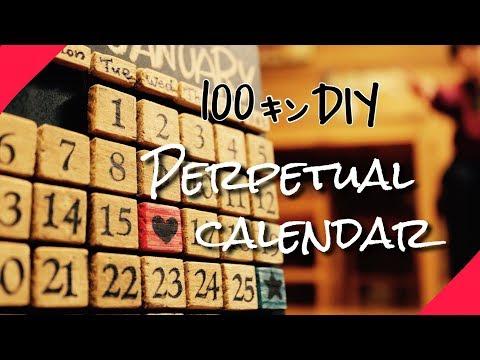 100均DIY万年カレンダー作ってみた I tried to make a perpetual calendar