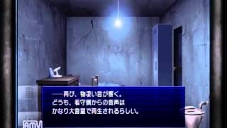 トガビトノセンリツ 実況play vol.final