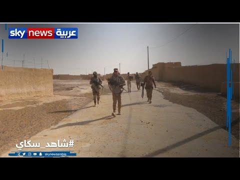 مقتل عنصرين من داعش بغارة فرنسية في محافظة ديالي العراقية  - نشر قبل 25 دقيقة