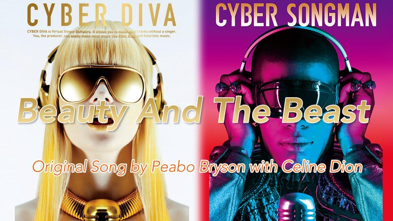 Cyber diva cyber songman 1991 vocaloid youtube - Cyber diva vocaloid ...